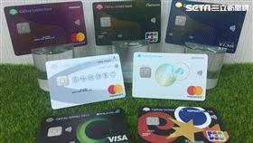 icash2.0,信用卡。