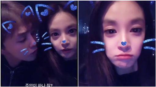 GD,李周妍(圖/翻攝自Youtube