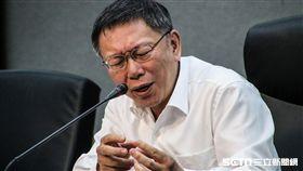 台北市長柯文哲說明遠雄大巨蛋相關報告 圖/記者林敬旻攝