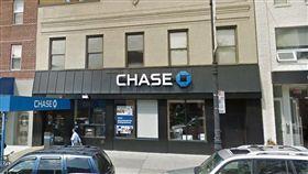 Chase Bank,圖/翻攝自Google Map