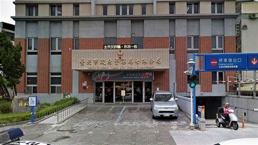 台北市士林分局外觀(翻攝自Google Map)