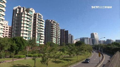 買房、房貸、房市、打房、自備款、投資客