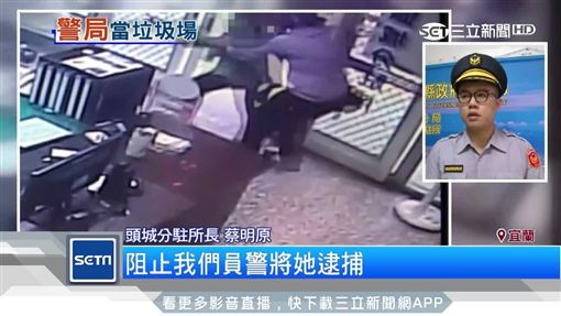 警局前亂丟垃圾遭阻 女爆粗口還踹警