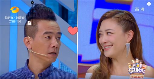 陳小春,應采兒,/翻攝自湖南衛視芒果TV官方頻道YouTube