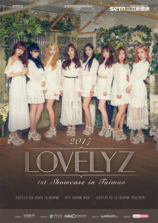 Lovelyz /希林國際提供