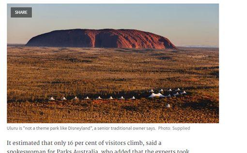 澳洲烏魯魯(Ululu)巨岩禁止攀爬。(圖/翻攝自The Sydney Morning Herald)