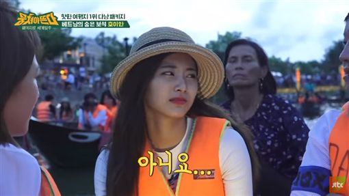 twice 周子瑜 /翻攝自JTBC Entertainment youtube