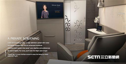 新加坡航空,新航全新客艙,A380客機。(圖/翻攝自新航官網)