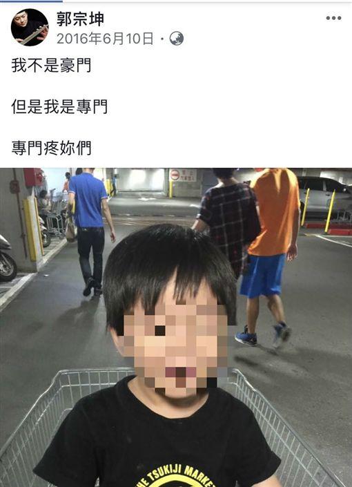 郭宗坤/翻攝自郭宗坤臉書