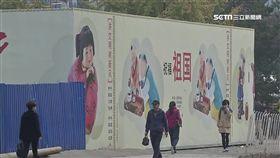 -北京-中國人-
