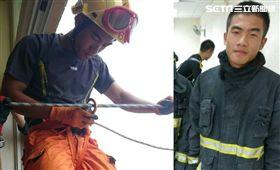 新竹縣消防局