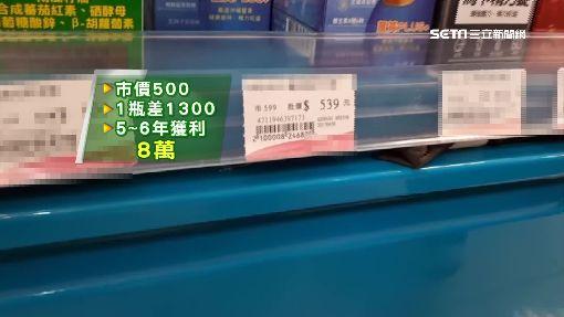 蜆錠300賣1千8 阿婆怒討公道爆口角