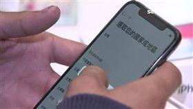 -iPhone X-iX-