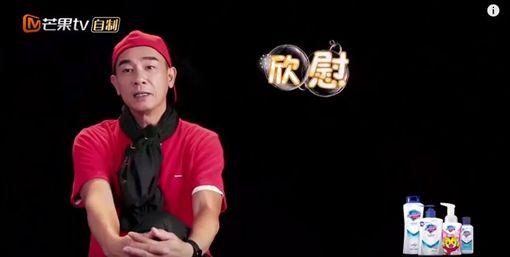 怕爹地受傷!陳小春欲「下火海」挑戰 小小春哭喊:不要去 圖翻攝自湖南卫视芒果TV官方频道 China HunanTV Official Channel youtube https://www.youtube.com/watch?v=h0FrG09iYvw