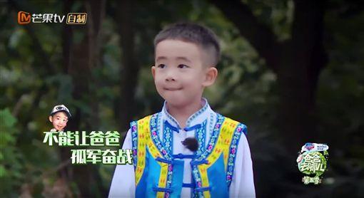 爸爸去哪兒5,陳小春,Jasper,應采兒,小小春(圖/翻攝自湖南衛視芒果TV官方頻道 YouTube)