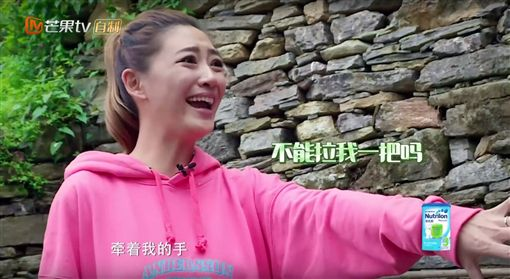 爸爸去哪兒5,Jasper,小小春,應采兒(圖/翻攝自湖南衛視芒果TV官方頻道 YouTube)