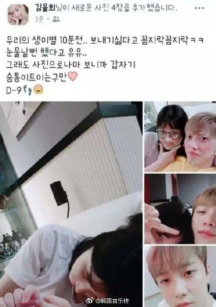 金律喜、崔敏煥/IG