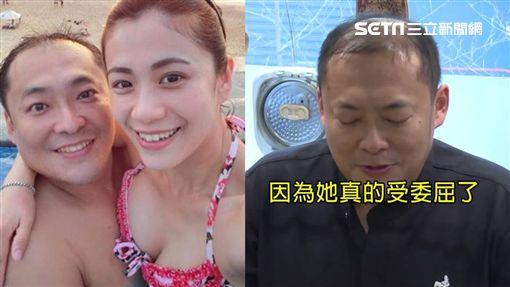 郭宗坤、柯以柔/臉書、資料照