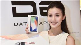 德誼數位 iPhone X