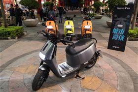 Gogoro 2 城市遊俠 電動機車 抽獎 Gogoro提供