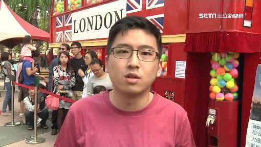 雙層巴士滿載7千顆扭蛋 最大獎倫敦機票