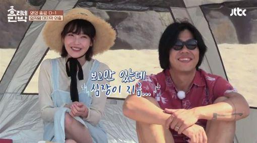 IU,李知恩,怕水,RM,落水(圖/翻攝自Naver TV)