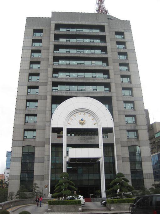 台北市警局。(圖/翻攝維基百科)