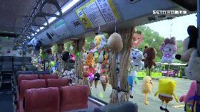超療癒公車1800