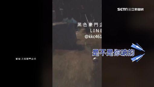 嘉義布袋堤防鬥毆 火併錄影成鐵證