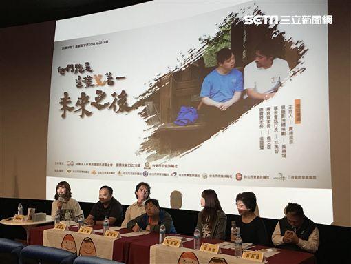 唐氏症基金會,國際扶輪社,哈拉影城,唐寶寶,首映會,紀錄片,公益