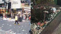 東京澀谷萬聖節狂歡後,街道零亂不堪。(圖/翻攝自こし推特、ぐりー推特)