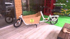 a單車前巨籃1800