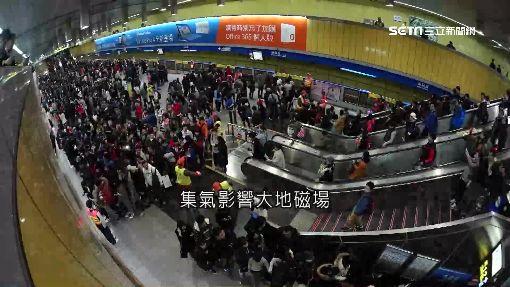 300萬人瘋跨年 意外掀「北捷」影響地磁場