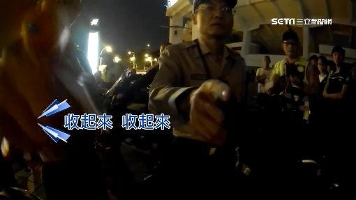 警阻繞圈爆口角 禁拍攝被質疑「官威大」