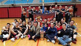 台師大EMBA籃球賽