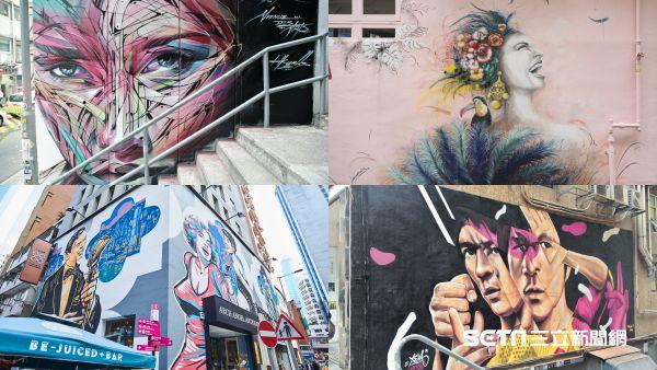 香港10大IG打卡景點:中上環壁畫。(圖/港旅局提供)
