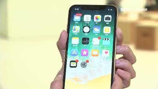 崩潰! iPhone X到手2小時 「讀不到SIM卡」死當