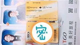 高鐵,車票,票根,測試票,狐獴,站務人員 (圖/翻攝自PTT)