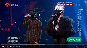 網友認為是王心凌和GAI對唱。(圖/翻攝YouTube)