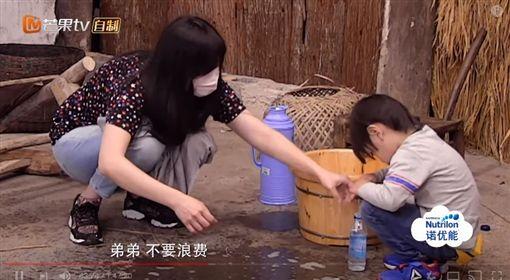 爸爸去哪兒,吳尊,林麗瑩,Max(圖/翻攝自湖南衛視芒果TV官方YouTube頻道)