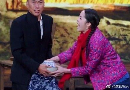 演員的誕生,歐陽娜娜,鄭昊(圖/翻攝自搜狐娛樂微博)