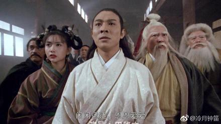經典電影《倚天屠龍記》。(圖/翻攝自微博)