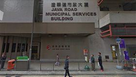 香港,渣華道市政大廈/google map