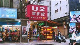 學生,約會,台北,西門町,U2,高雄,OPEN,MTV ▲圖/翻攝自爆廢公社
