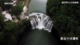 大叔用空拍機拍出令人嘆為觀止的台灣美景。