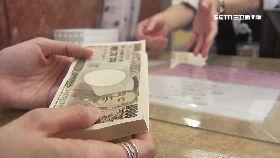 日圓貶效應1200