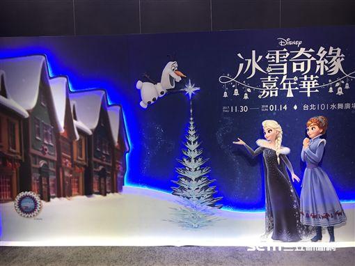 台北101,冰雪奇緣嘉年華。(圖/記者簡佑庭攝)