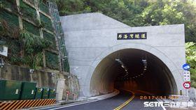 中橫,布洛灣隧道。(圖/公路總局提供)