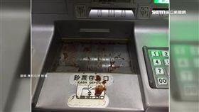 ATM,提款機,大媽,檳榔渣