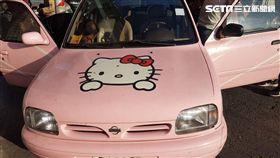 毒犯偏愛粉紅Hello Kitty車 竟吸警方上門逮捕 圖/高雄市鳳山分局提供